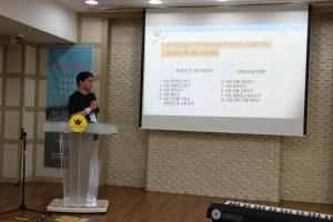 KakaoTalk Photo 2019-08-24-23-26-40-12